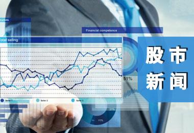 7日早新闻:3月财新PMI52.1 央企首家提出迁入雄安