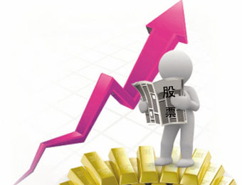 影响今日股市的重大新闻有十条,你知道几条?