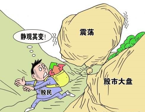 """""""粤港澳概念""""接力""""雄安概念""""雄起"""